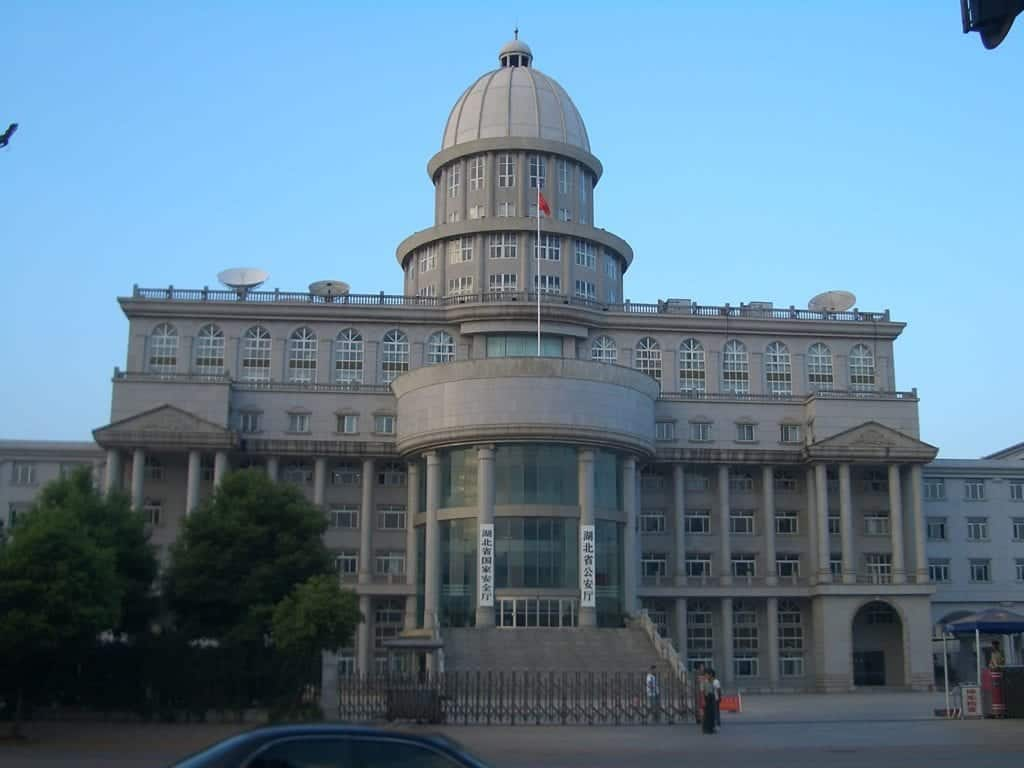 MSS China Building
