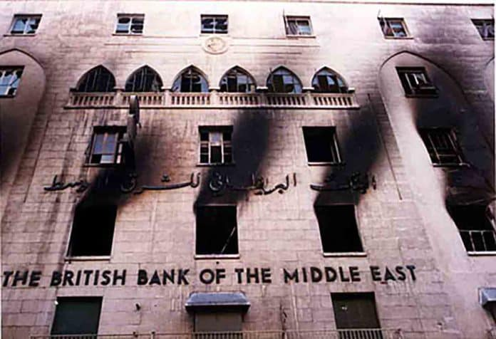 British Bank of The Middle East's Robbery Beirut