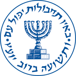 Mossad- Israel Intelligence Agency
